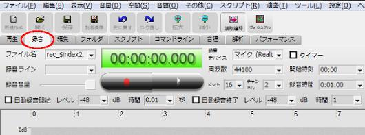 SoundEngine free