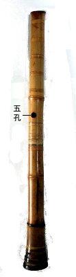 shakuhachi-ura